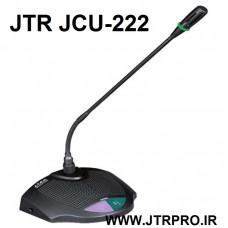سیستم کنفرانس JTR